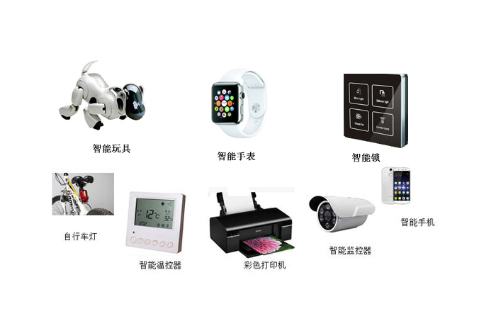 设备通信电容